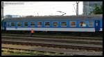B 256, 50 54 20-41 417-7, DKV Brno, Brno hl.n., 11.06.2013