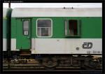 BDs 450, 50 54 82-40 089-0, DKV Olomouc, 21.03.2012, část vozu