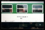 Bdt 280, 50 54 21-08 390-6, DKV Ostrava, označení na voze, Olomouc hl.n., scan starší fotografie