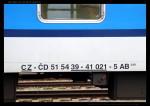AB 349, 51 54 39-41 021-5, DKV Praha, Praha ONJ, 15.10.2012, označení na voze