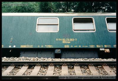 BDmee 51 54 82-70 065-2, DKV Praha, nehoda Křižanov, 04.07.1995