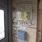 451 001-2, DKV Praha, vstupní prostor, 12.10.2014
