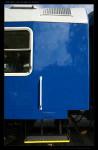 WR 851, 50 54 88-41 013-3, 05.08.2012, areál DHV v Lužné u Rakovníku, konev vozu bez dveří