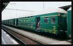 Btjo, 50 54 26-18 930, Olomouc hl.n., zvl.Os na 36.Vizovické Trnkobraní, 22.08.2003, scan starší fotografie, jednotka