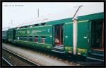 Btjo, 50 54 26-18 930, Olomouc hl.n., zvl.Os na 36.Vizovické Trnkobraní, 22.08.2003, scan starší fotografie, pohled na jednotku