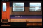 94 54 1 063 426-1, DKV Olomouc, 06.12.2011, Přerov, nápisy na voze