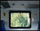 Bfhpvee 295, 50 54 80-30 020-9, DKV Brno, R 813 Brno-Olomouc; 04.09.2012