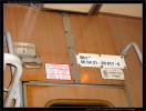 Btn 755, 50 54 21-29 017-0, DKV Čes. Třebová, 05.10.2011, štítky na příčce, Os 5414