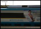 93 54 6 683 004-6, DKV Praha, 08.08.2012, Praha Hl.n.