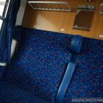 B 249, 51 54 20-41 972-0, DKV Praha, 03.09.2012, oddíl
