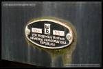 WLAB, 51 54 64-80 037-1 KHKD, Kolešovice, 31.08.2013, výrobní štítek