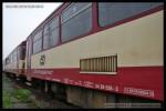 Btax 780, 50 54 24-29 245-4, DKV Praha, 22.09.2012, Čes. Třebová