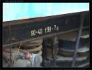 Fa 5054 90-40 199-7 - odstavený, depo Brno Maloměřice 1.10 (8)