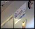 Bmz 232, 61 81 21-90 023-6, DKV Olomouc, chabné označení, Pardubice hl.n., 27.03.2014