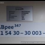 ABpee 347, 61 54 30-30 003-3, DKV Brno, R803 Brno-Olomouc, 24.08.2014, štítek rekonstrukce