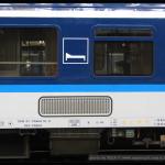 Bcmz 834, 61 81 59-70 054-0, DKV Praha, R 442, Praha hl.n., 03.09.2014