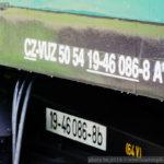 Aa, 50 54 19-46 086-8 VÚŽ, označení A150, Česká Kamenice, 18.6.2016