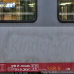 Bmz 229, 61 81 20-91 025-1, DKV Olomouc, sloupnutý nápis Kinder Kino, Pardubice hl.n., 28.01.2015