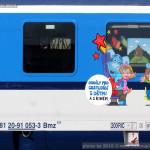 Bmz 229, 61 81 20-91 053-3, DKV Olomouc, Národní den železnice 2015, Hradec Králové hl.n., 26.9.2015