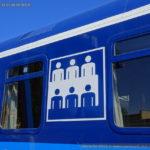 WRmz 817, 61 81 88-90 205-9, Czech Rail Days Ostrava 2016, 16.6.2016, piktogram