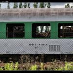 Bt 283, 50 54 21-19 228-5, DKV Praha, 26.06.2012, Bohumín-Vrbice