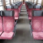 Bdtn 756, 50 54 21-29 324-0, sedadla z jednotky 470, 29.6.2014