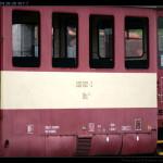 Btx 761, 50 54 29-29 307-7, DKV Olomouc, 21.04.2012