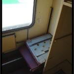 B 255, 50 54 29-41 052-3, DKV Praha, 05.06.2011, oddíl průvodce