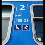 Bd 264, 50 54 29-41 396-4, DKV Brno, Nezamyslice, 21.03.2012