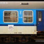 Bd 264, 50 54 29-41 465-7, DKV Brno, 27.08.2011, Brno Hl.n., piktogram