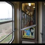 Bd 264, 50 54 29-41 482-4, DKV Brno, 08.04.2012, postranní chodba