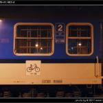 Bd 264, 50 54 29-41 482-4, DKV Brno, 22.11.2011, Brno Hl.n.