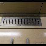 Bd 264,50 54 29-41 489-9, DKV Brno, 08.04.2012, výdech topení